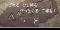 banner_sg
