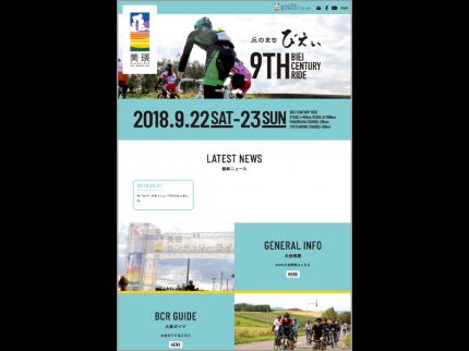 enjoy-biei_com_centuryride