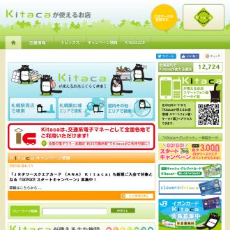 eyecatch_kitaca-shop