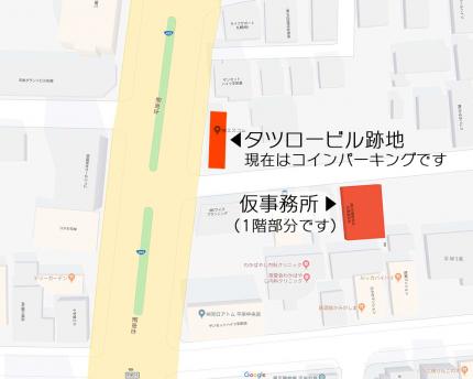 kari-map