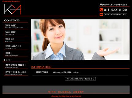 kira-ga.com_