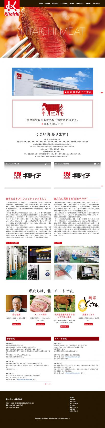 kitaichimeat_com-l