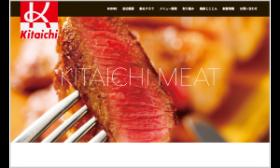 kitaichimeat_com-s