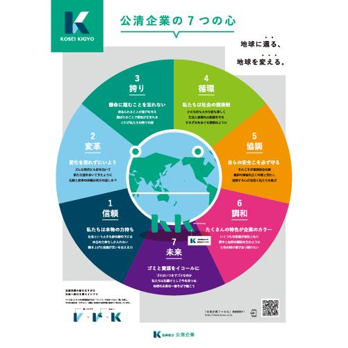 kkk_poster-catch