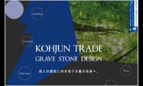 kohjun_com-s