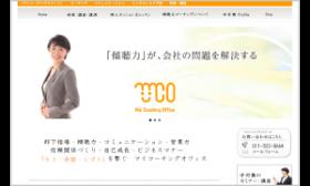 maicoach_com