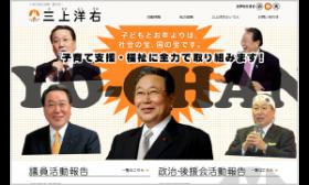 mikami21_com-s
