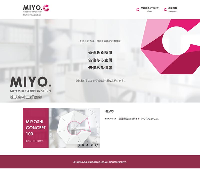 miyo-c.com_
