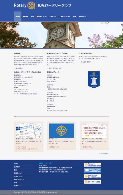 sapporo-rc.jp-l