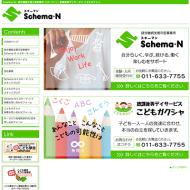 scheman.co-s