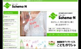 scheman_co