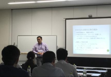 seminar-photo_2