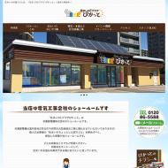 suehiroya-pikatto.jp-s