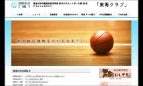tokai4-bb_jp-s