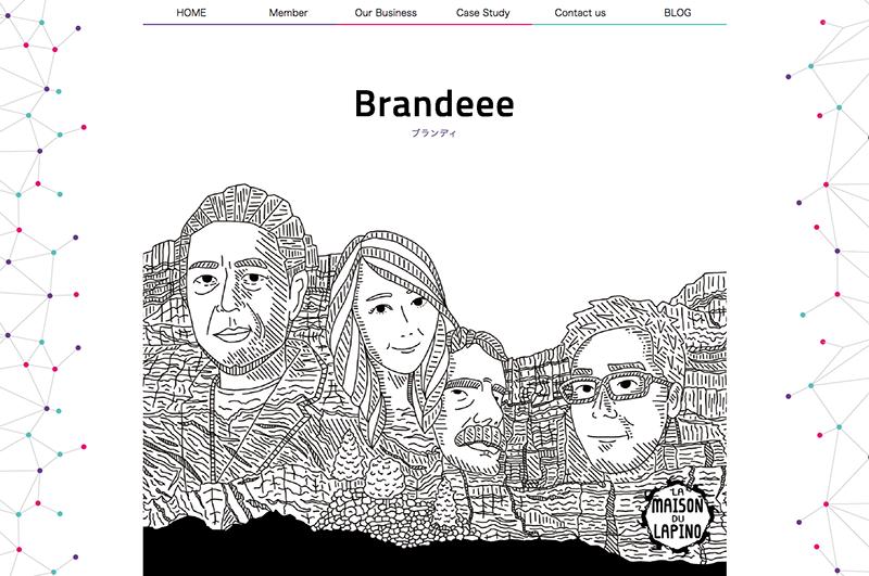 www.brandeee.jp-s