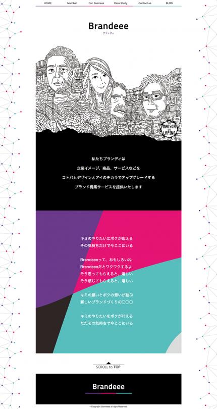 www.brandeee.jp_
