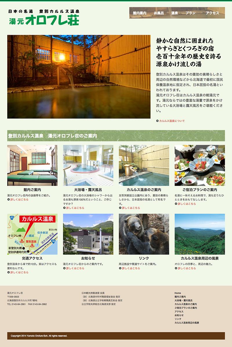 www.karurusu.jp_