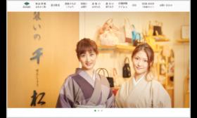 www.kimono-senshiyou.jp_s