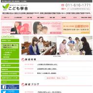 www.kodomo-gakusha.jp-s
