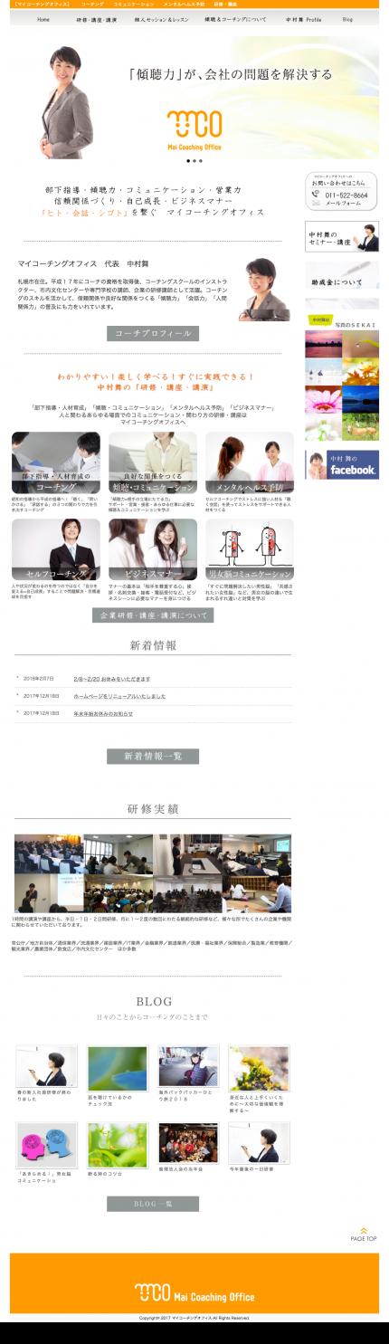 www.maicoach.com_