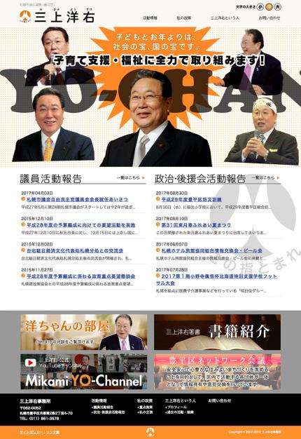 www.mikami21.com-l