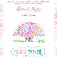 www.sachiaki.co_.jp-s