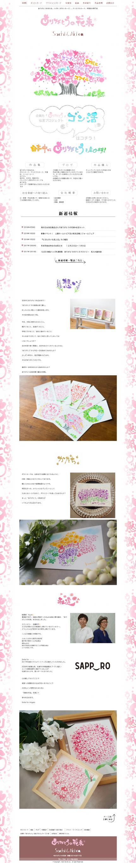 www.sachiaki.co_.jp_1