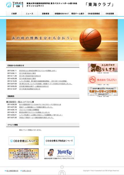 www.tokai4-bb.jp-l
